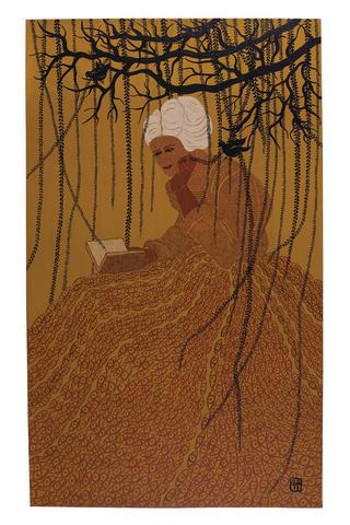 Selma Gürbüz  (born 1960) The Poet,