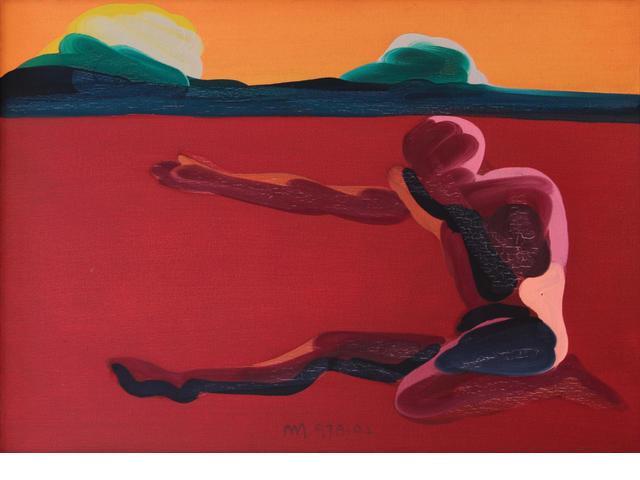 Mustafa Ata (born 1945) Untitled,