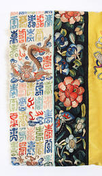 A Chinese late 19th century embroidered silk 'long pao' (dragon robe) of the third style, featuring the Imperial symbols, to be worn by an Empress or Empress Dowager