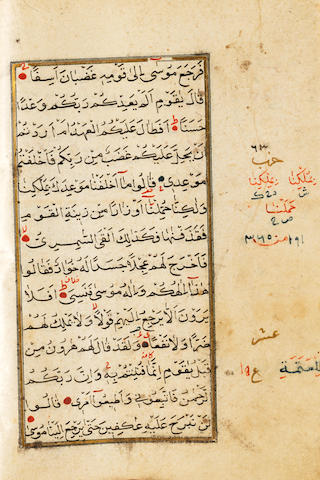 An illuminated Qur'an copied by Dhu al-Ghaffar bin Hajji Fatallah Ottoman, provincial, probably Anatolia, dated AH 998/AD 1589-90