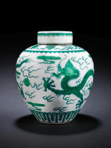 A green enamelled 'dragon' jar and cover Qianlong seal mark and of the period
