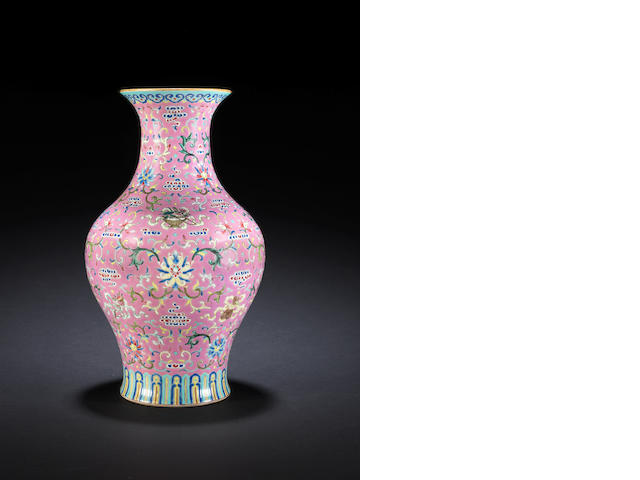 A famille rose pink-ground baluster vase Daoguang seal mark and of the period