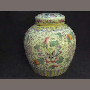 A modern Chinese ginger jar