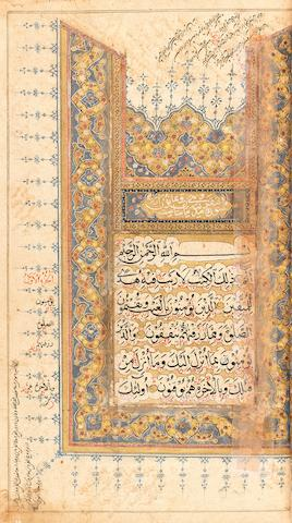 An illuminated Qur'an dedicated to Prince Muhammad Akbar Shah, copied by Hafiz Abu'l-Hasan ibn Hajji 'Abd al-Baqi Mughal India, Wednesday 25th Sha'ban 1198/14th July 1784, corresponding to the 26th regnal year of Shah 'Alam