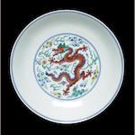 A doucai enameled porcelain dish, Yongzhen mark and period