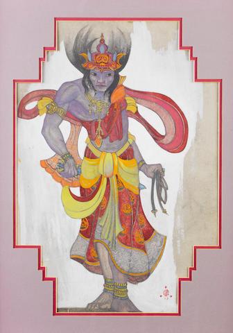 Svetoslav Nikolaevich Roerich (Russian, 1904-1993) Tibetan costume, 1923