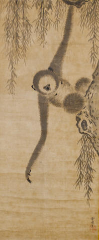 Sesshu Toyo (1420-1506) Late Muromachi Period, 15th century
