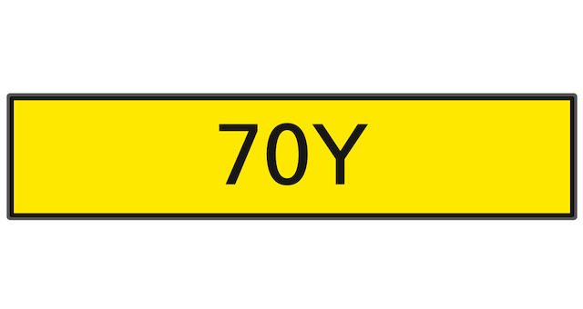 The registration number '70Y'