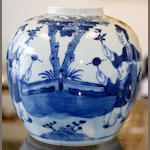 A chinese blue and white balaster ginger jar