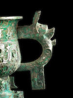 An important and rare archaic ritual offering vessel, gui Early Western Zhou Dynasty, Circa BC 1050-900