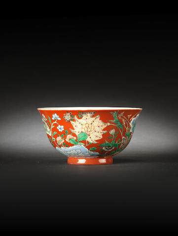 An extremely rare coral-ground wucai bowl Kangxi yuzhi four-character mark and of the period