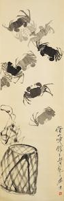 Qi Baishi (1863-1957) Crabs and Crab Pot