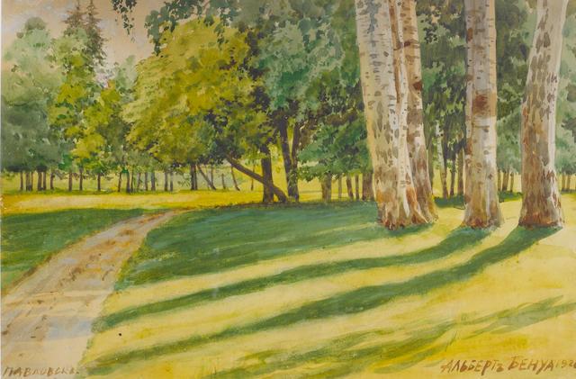 Albert Nikolaevich Benois (Russian, 1852-1936) Pavlovsk