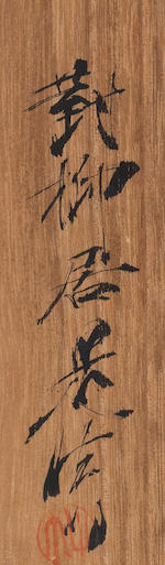 Shibata Zeshin (1807-1891) Meiji Period