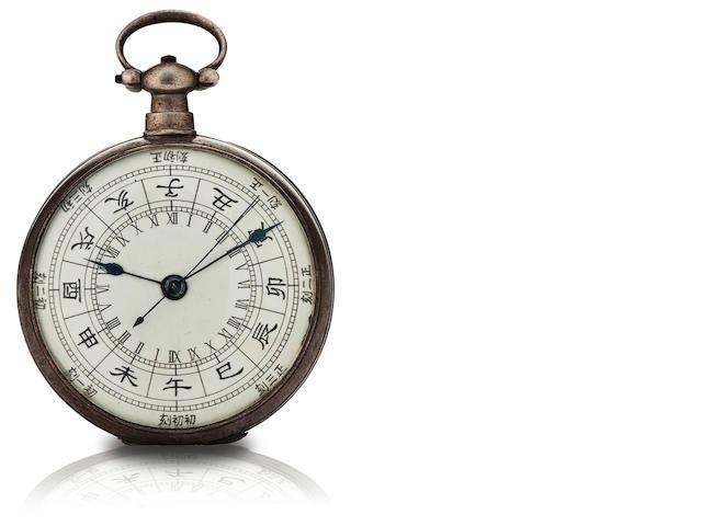 嗱怡. A Swiss open face pocket watch in silver with Chinese dial Case No. 87483, Circa 1890s