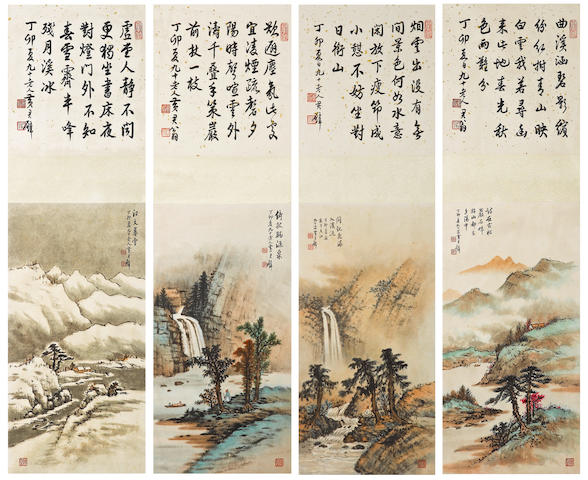 Huang Junbi (1898-1991) Landscapes of Four Seasons