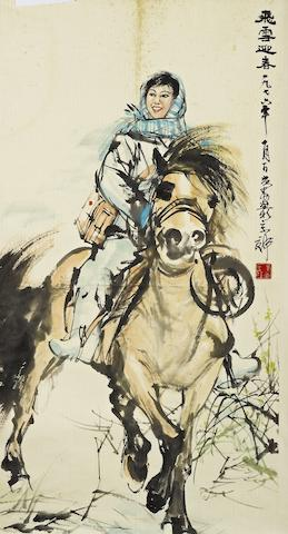 Huang Zhou (1925-1997) Doctor on Horseback Visiting a Patient