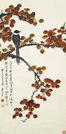 Xie Zhiliu (1910-1997) Birds and Red Leaves