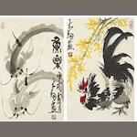 Chen Dayu (1912-2001) Rooster and Fish