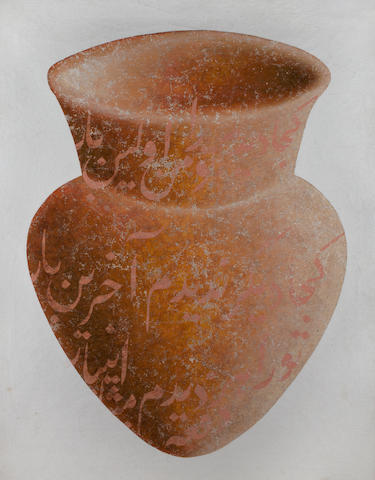 Farhad Moshiri (Iran, born 1963) Untitled (Jar with Calligraphy),