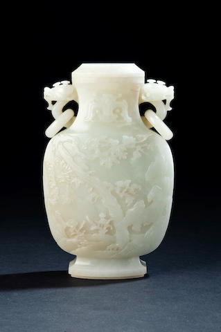 A white jade 'flowers and trees' vase
