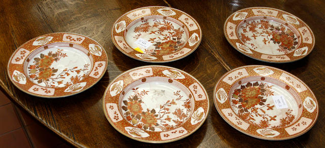 A set of five Kutani pottery dishes,