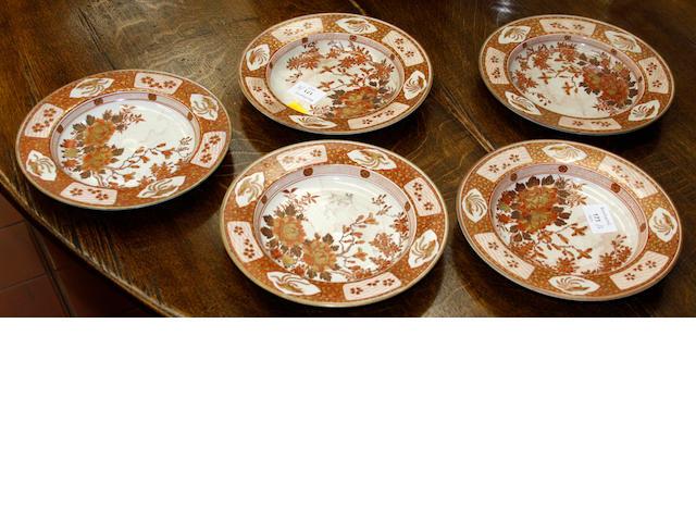 A set of five Kutani pottery dishes,