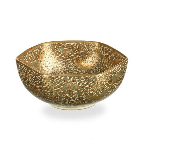 A Satsuma hexagonal bowl Koshida, Meiji