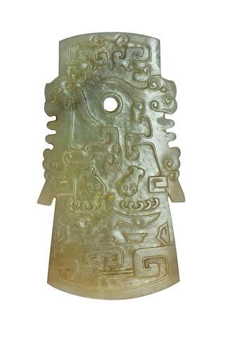 A Chinese celadon and russet jade Ko or Kuei blade Qianlong