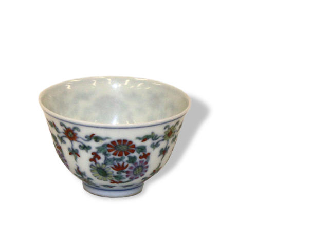 A Chinese wine cup 19th century