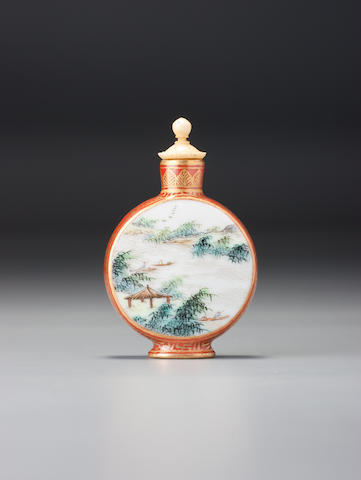 A 'famille-rose' enamelled porcelain moonflask 'landscape' snuff bottle Attributed to Tang Ying, Imperial kilns, Jingdezhen, Qianlong iron-red four-character seal mark and of the period, 1736–1756