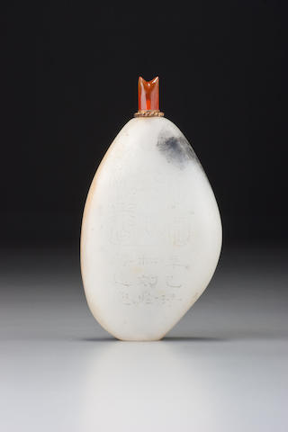 An inscribed white nephrite pebble-material snuff bottle Dated 1761 or 1821 (the bottle 1740–1821)