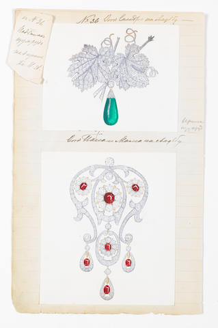 An important album of Russian and other jewellery designs: illustrated and annotated  inventory of the personal jewellery of Grand Duchess Xenia Alexandrovna, circa 1894-1912 -  illustrated in pen, ink and gouache and annotated in Russian recalling donor and occasion, bound in leather cover stamped with the gilt stamped Imperial cypher of Grand Duchess Xenia [Ksenia] Alexandrovna   Provenance: Grand Duchess Xenia Alexandrovna (scratches and wear to cover, wear to corners and edges of cover, binding loosened and pages detached),