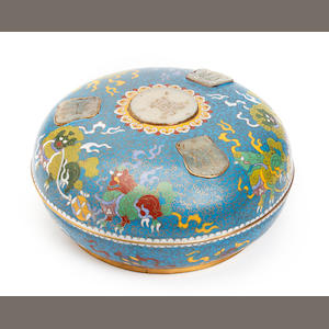 A Cloisonné circular box and cover inlaid with jade carvings 19th/20th Century
