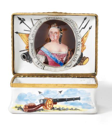 Rectangular snuff box for the batter of Kundersdorf, 1765, Czarina Elizabeth inside