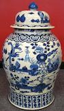 A Large blue and white jar and cover  18th/19th Century