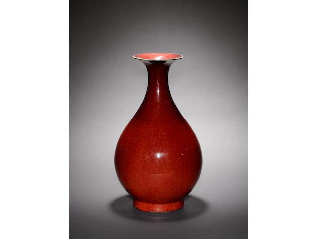 A yuhuchun vase Qing Dynasty