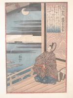 A collection of eleven wood block prints 19th century