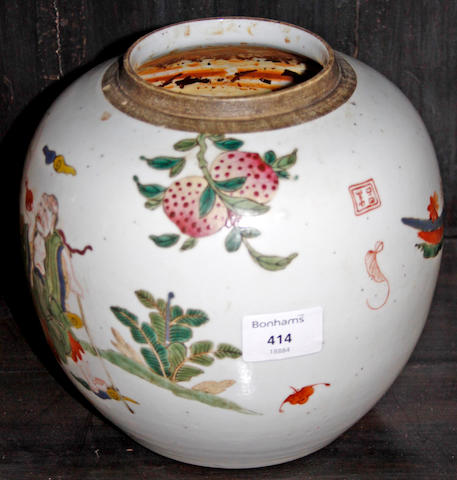 A late 19th Century Chinese ginger jar
