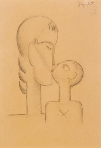 Jacques Lipchitz (French, 1891-1973) Étude pour la mère et l'enfant