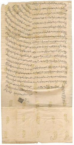 KAIRPUR, SINDH Formal petition in Persian from Mir Ali Murad Khan Talpur of Khayrpur, to Lord Ellenborough, 1853