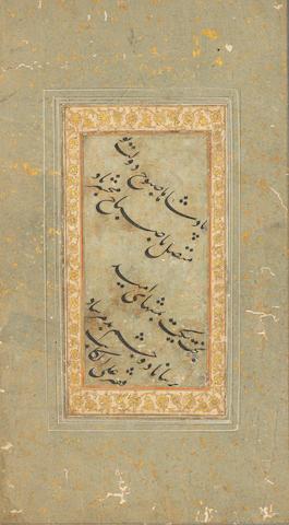 A calligraphic composition in nasta'liq script signed by 'Ali al-Katib 16th/17th Century