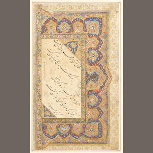 A calligraphic composition in nasta'liq script signed by Muhammad Rahim India