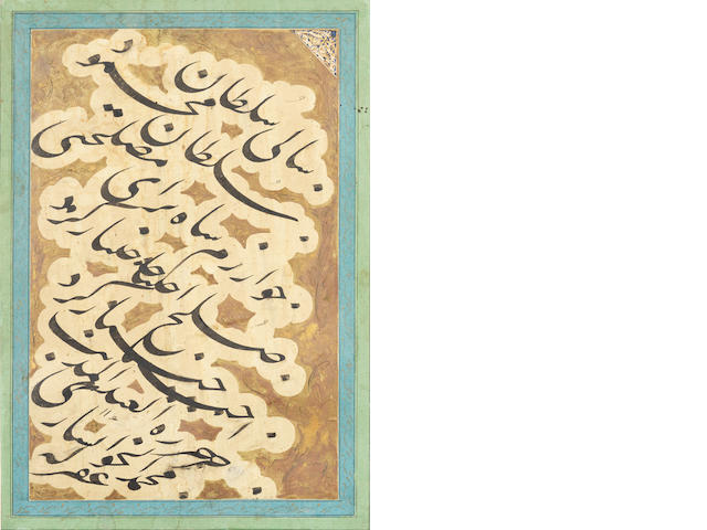 A calligraphic composition in nasta'liq script signed by Muhammad al-Khavausi dated AH 1160