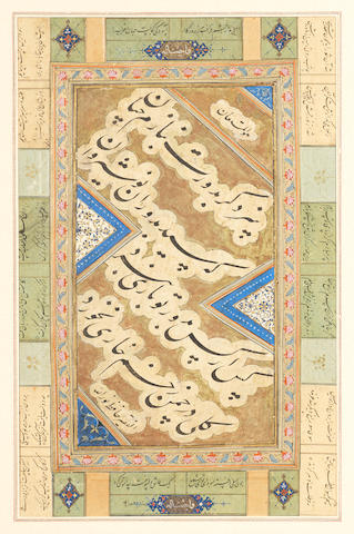 A calligraphic composition in nasta'liq script signed by Hafiz Nurallah India, 18th Century