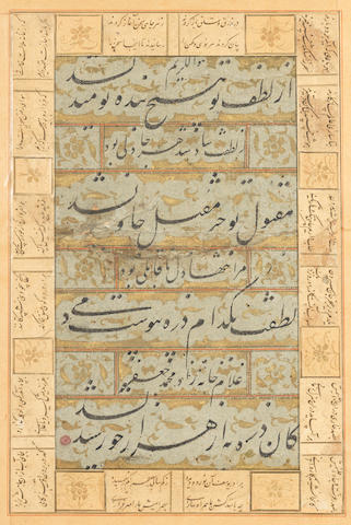 An album page with verses from the 'Divan of Shams' by Jalal al-Din Muhammad Rumi in nasta'liq script, copied by Muhammad Ja'far perhaps India, 17th/18th Century
