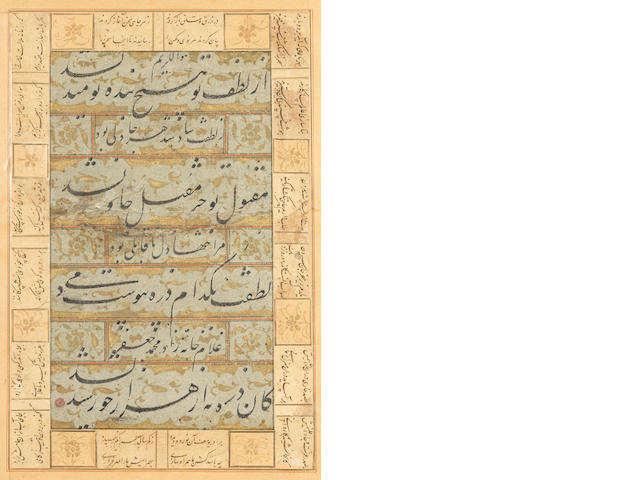 A calligraphic composition in nasta'liq script signed by Muhammad Ja'far 17th/18th Century