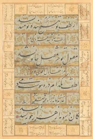 A calligraphic composition in nasta'liq script signed by Muhammad Ja'far 17th/18th Century
