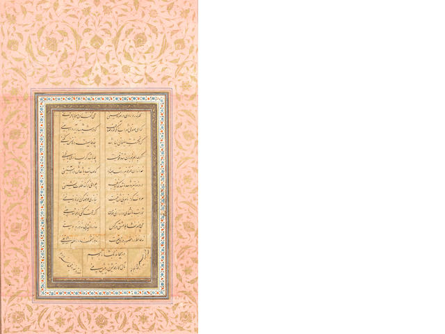 A calligraphic composition in nasta'liq script signed by Ibrahim bin Bahram, dated AH 978