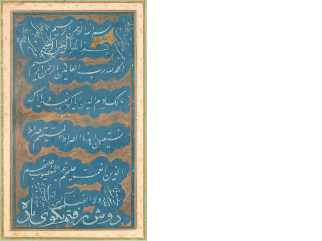 A calligraphic composition in nasta'liq, shikasteh and thuluth scripts, signed by Assadullah Shirazi and comprising sura al-Fatihah, dated AH 1256
